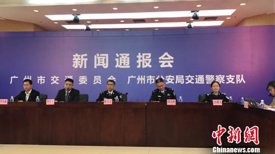 广州拟提高个人车牌摇号中签率