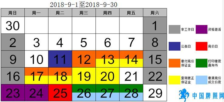 1536562002011.jpg